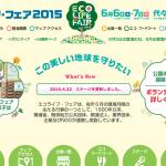 スクリーンショット 2015-06-05 14.31.52