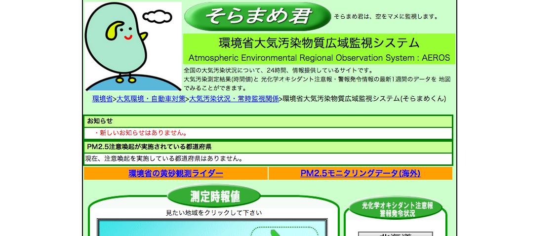 スクリーンショット 2015-09-27 11.36.47