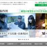 山田製作所の「徹底した3S活動」をベースにした環境経営<第4回>